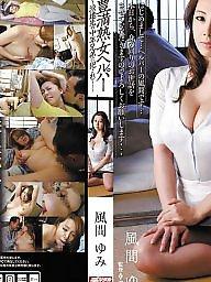 Japanese, Japanese milf, Asian milf, Asian tits, Milf tits