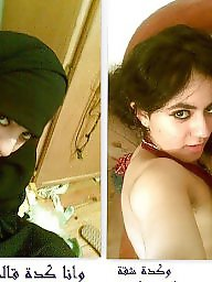 Arab, Arab mature, Mature arab, Arabic, Teen girls, Arab teen
