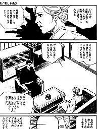 Comic, Comics, Boys, Cartoon comic, Cartoon comics, Asian cartoon
