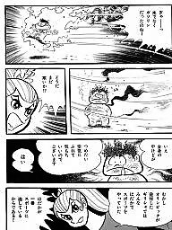 Cartoon, Comic, Comics, Japanese