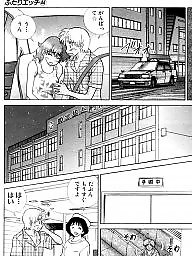 Comic, Comics, Asian, Japanese cartoon, Cartoon comics, Cartoon comic