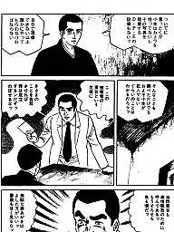 Comic, Comics, Japanese, Boys, Cartoon comics, Cartoon comic