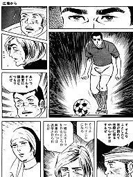 Comic, Comics, Japanese, Boys, Boy cartoon, Cartoon comics