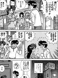 Comic, Comics, Japanese, Asian cartoon, Cartoon comics, Asians