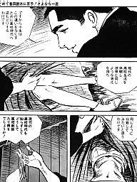 Comic, Comics, Boys, Japanese cartoon, Boy cartoon, Cartoon comic