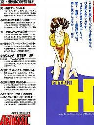Japanese, Comics, Comic, Cartoon comics, Japanese cartoon, Asian cartoon