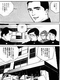 Comic, Comics, Boys, Japanese, Cartoon comics, Cartoon comic