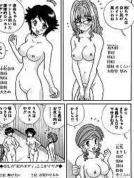 Comics, Comic, Japanese, Cartoon comic, Cartoon comics, Asian cartoon