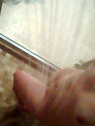 Shower, Showers