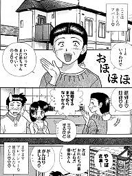 Comics, Comic, Japanese