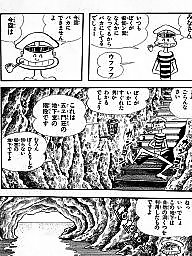 Comics, Comic, Japanese, Japanese cartoon, Cartoon comics, Cartoon comic