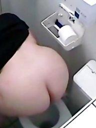 Booty, Latin mature, Mature booty, Mega, Mature latin, Voyeur mature