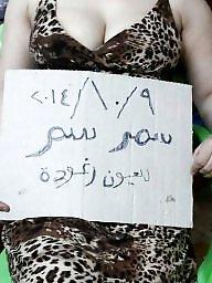 Arab, Arabic, Arabs, Arabics